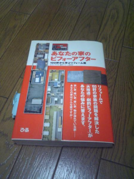 Image542.jpg