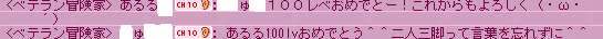 99999999.png