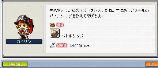 画像00025