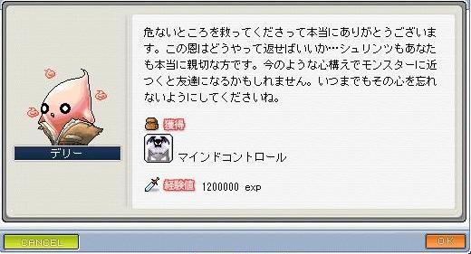 画像00029