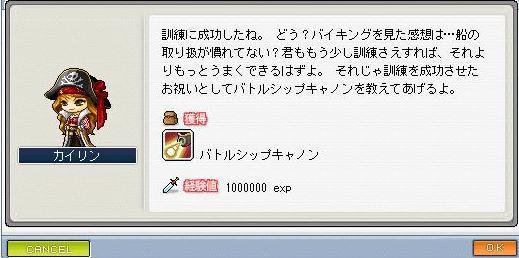 画像00040