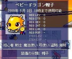 画像00047