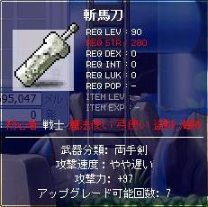 画像32703