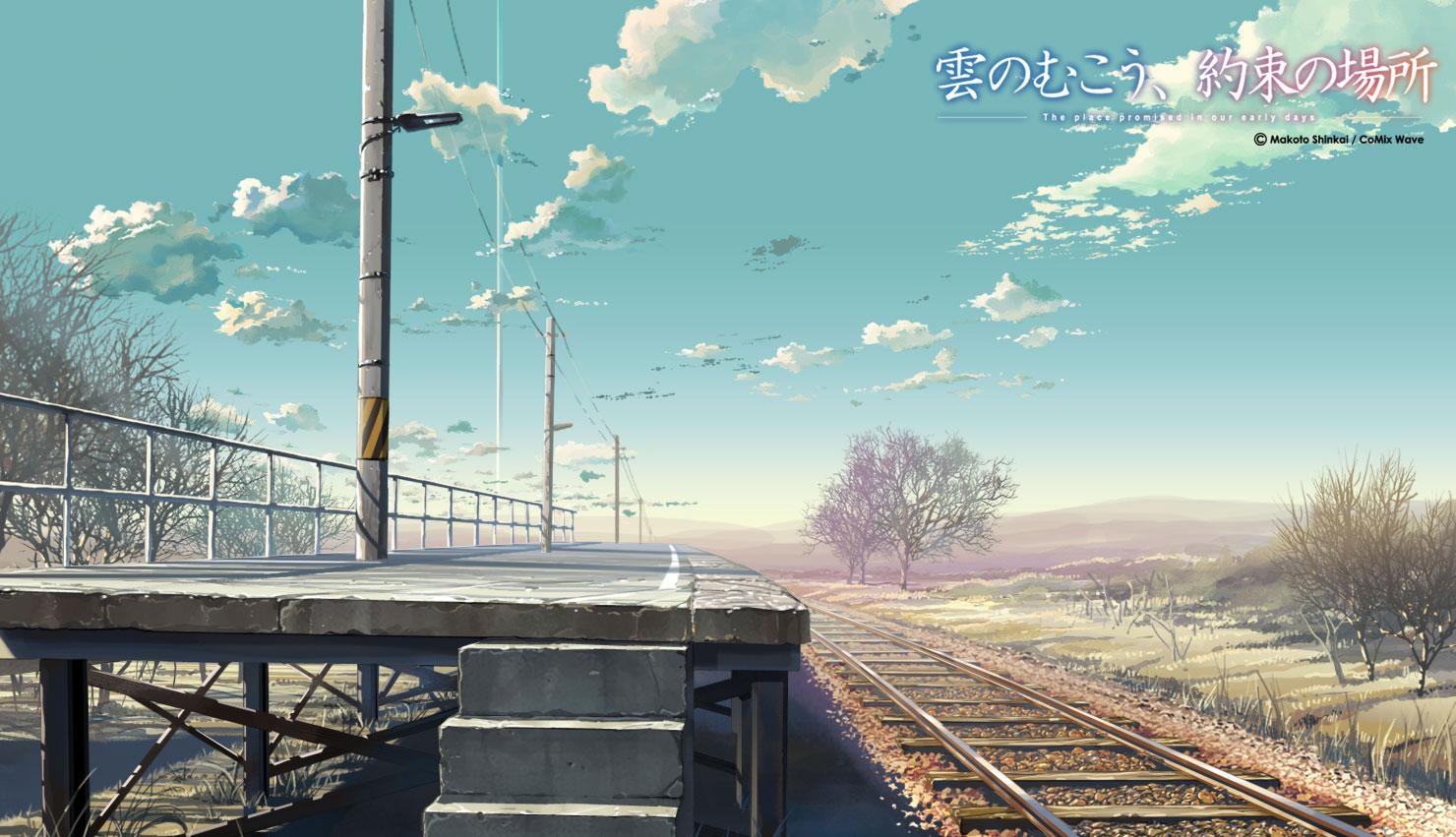 新海誠の雲のむこう、約束の場所の壁紙