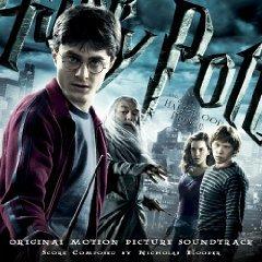 ハリー・ポッター謎のプリンス サウンドトラック