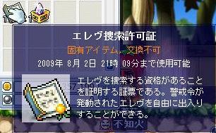 画像80311