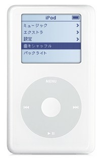 第4世代 iPod
