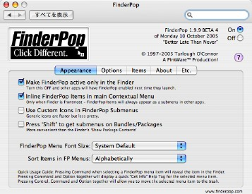 FinderPop