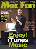 Mac Fan 10 月号