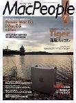 macpeople_0507.jpg