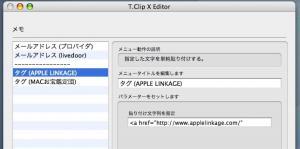 T.Clip Menu Editor