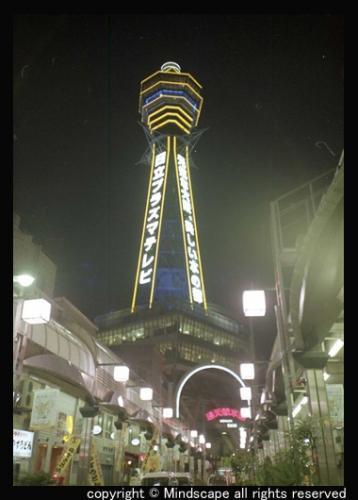 闇夜の鉄塔