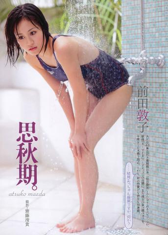 atsuko_maeda027.jpg