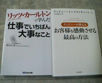 200812052124000.jpg