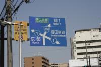 リアカーマンIN大阪 4