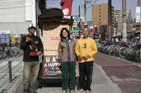 リアカーマンIN大阪 11
