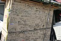 リアカーマンIN大阪 9