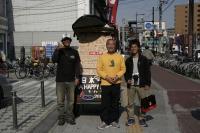 リアカーマンIN大阪 10