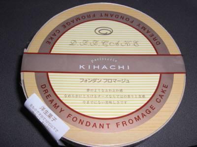 hihachih1