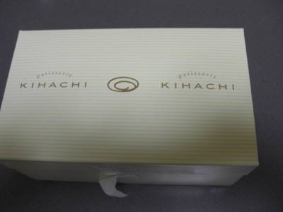 kihachi
