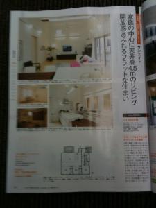 注文住宅2