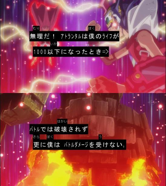 anime-ban_atrnrle.jpg