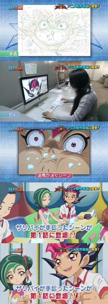 anime-binbing_351_988.jpg