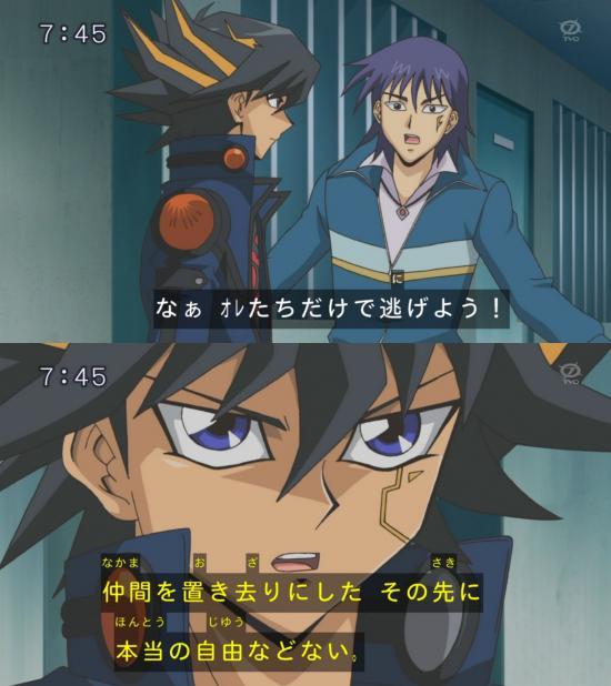kizunakyo-kani9.jpg
