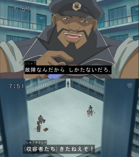 kosyounarane9.jpg