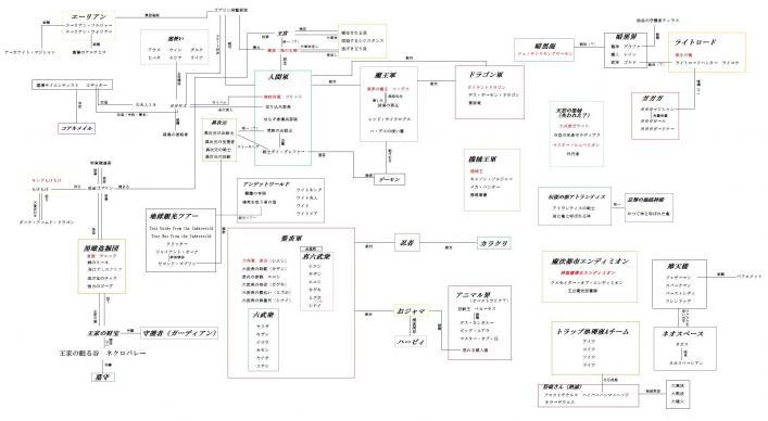mons-seiryoku2_708_389.jpg