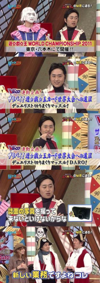 niu_gyoumu_354_996.jpg