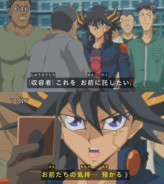 totteoki-imishin9.jpg