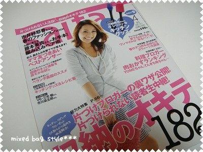 20100308-01