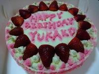 Birthday20.jpg