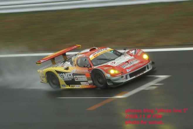 GT300 008
