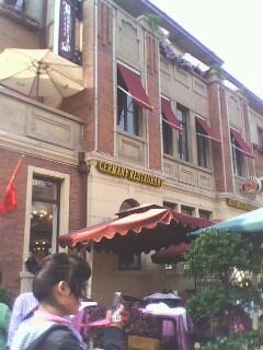 意大利風情街14