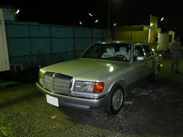 P1060428-93.jpg