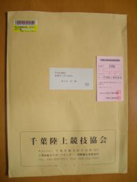 2011040301.jpg