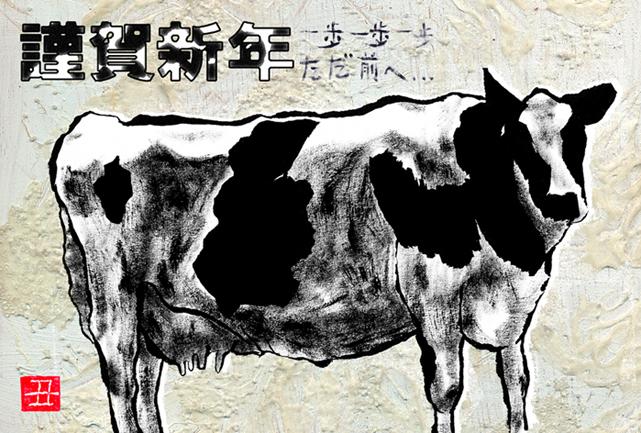 牛完成web用