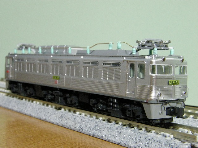 P5210001.jpg