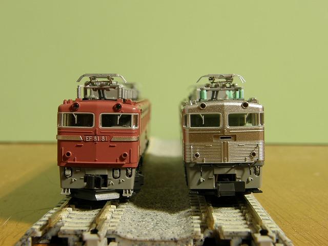 P5210002-1.jpg