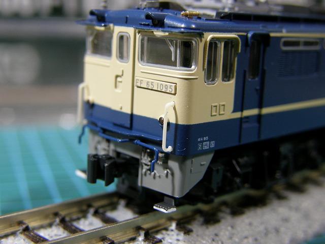 P6070001.jpg