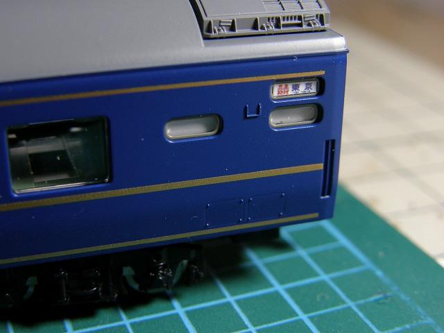 P6080002-1.jpg