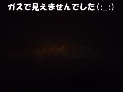これ夜景?