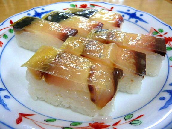 魚徳バッテラ1