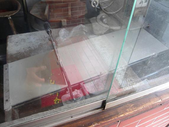 高松麺切り台