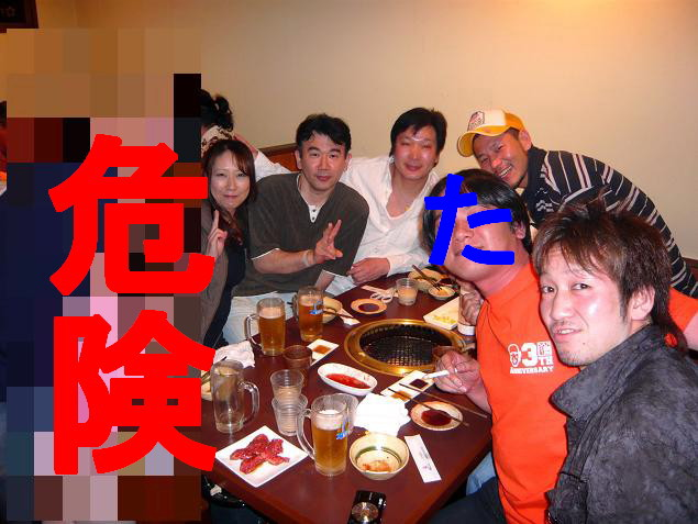 讃州グループ