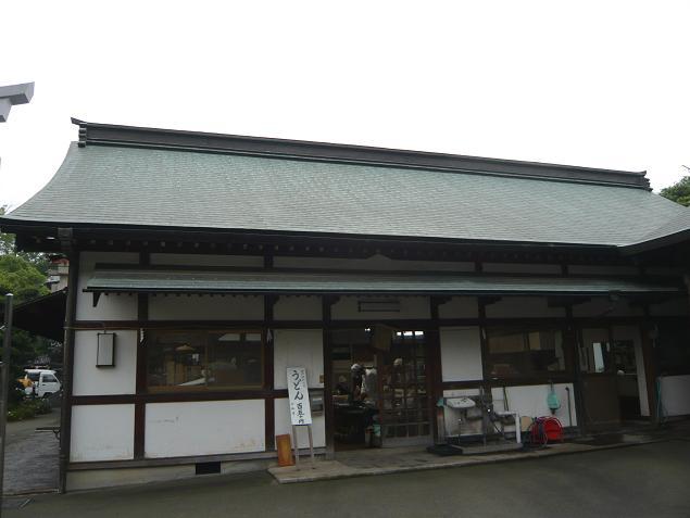 田村神社食堂