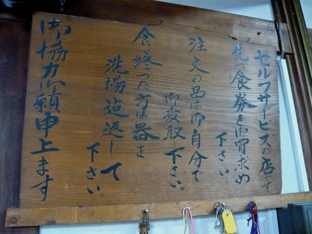 田村神社3