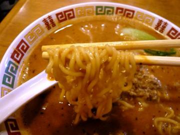 双龍居坦々麺3